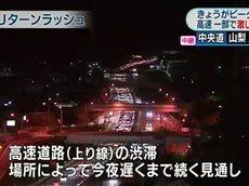 NHKニュース7 20160505