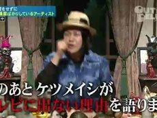 アウト×デラックス【超レア!!ケツメイシがアウトにやって来た!!】 20160505