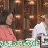 ゴロウ・デラックス【歴史上の偉人を健康診断!!まさかの診察結果が…】 20160505