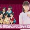 The Girls Live【小関セルフコーデ&モー娘・アンジュ新曲ライブ】 20160505