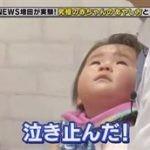 変ラボ【NEWS4人がおバカな実験で新発見をお届け!】 20160505