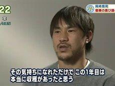 NHKニュース おはよう日本 20160506 0700
