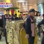 """たけしのニッポンのミカタ!~儲かるヒミツは""""運び人""""にアリ③~ 20160506"""