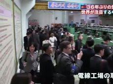 NEWS23 北朝鮮36年ぶり党大会 注目の演説…徹底検証します。 20160506