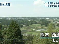 NHKニュース7 20160506