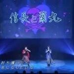 戦国鍋TV 20160506