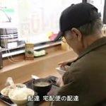 ドキュメント72時間「北のどんぶり飯物語」 20160506