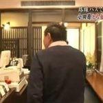 ぶらぶらサタデー・タカトシ温水の路線バスの旅小田原とろ金目鯛三宝丼 20160507