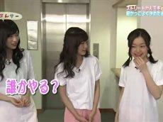 すイエんサー「超絶ワザに挑戦!けん玉&紙ひこうきSP」 20160507