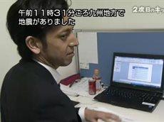目撃!日本列島「2度目のキックオフ~Jリーガー・再就職支援の現場~」 20160507