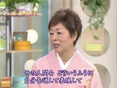 NHK映像ファイル あの人に会いたい「加藤治子(俳優)」 20160507