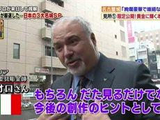 世界が驚いたニッポン!スゴ~イデスネ!!視察団 2時間スペシャル 20160507