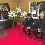 映画「64 -ロクヨン-」5月7日公開SP! 20160507