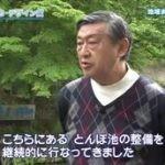 ハマナビ「横浜・人・まち・デザイン賞」 20160507