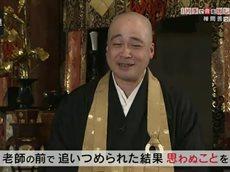 SWITCHインタビュー 達人達(たち)「立川談春×古川周賢」 20160507