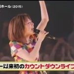 COUNT DOWN TV 20160507