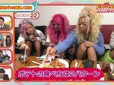 バナナ♪ゼロミュージック「新感覚!音楽クイズスペシャル」 20160507