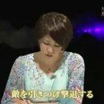 英雄たちの選択「大坂の陣400年 真田幸村・決戦へのジレンマ」 20160507