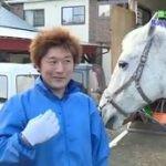 遠くへ行きたい 徳光和夫「馬と生きる!愛情物語」岩手・遠野~青森・十和田 20160508