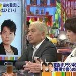 ワイドナショー【赤江珠緒&村本大輔&泉谷しげる】 20160508