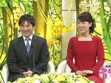 新婚さんいらっしゃい! 16歳年下なのに超毒舌な中国美人妻&冬は手抜きの美人妻 20160508