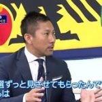 ワイドナB面【あなたが取り上げてほしいニュース】 20160508