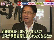 羽鳥慎一モーニングショー 20160502