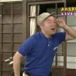 お弁当家族に福きたる!~平野レミの早わざレシピ~ 20160502