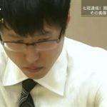 プロフェッショナル 仕事の流儀 井山7冠達成SP「囲碁棋士・井山裕太」 20160502