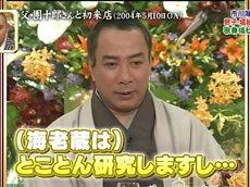 SMAP×SMAP【海老蔵が息子と来店!超可愛い3歳児に全員ノックアウト!?】 20160502