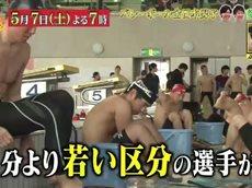 「炎の体育会TV」ナビ 20160502