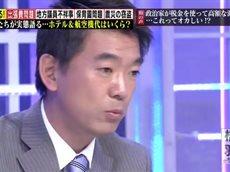 橋下×羽鳥の新番組(仮) 20160502