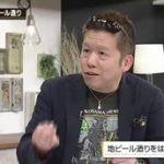 神奈川ビジネスUpToDate「地元との繋がりを大切にする地ビール」 20160502
