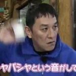 ピエール瀧のしょんないTV「富士山麓で魔界の入り口を探せ!」 20160502