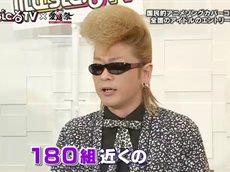 musicる TV 20160502
