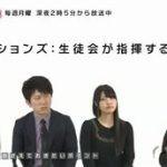 アニメマシテ【下野紘×酒巻光宏】 20160502
