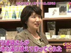 にじいろジーン 20160521