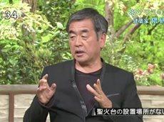 サワコの朝【隈研吾▽聖火台問題の真相語る】 20160521