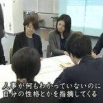 目撃!日本列島「ありのままの君を~新卒採用大改革~」 20160521
