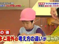 世界が驚いたニッポン!スゴ~イデスネ!!視察団 2時間スペシャル 20160521