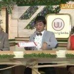 ウイニング競馬~東京~ 20160521