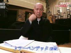 SWITCHインタビュー 達人達(たち)アンコール「井上道義×須磨久善」 20160521