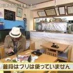 あっぱれ!KANAGAWA大行進「増刊号」 20160521