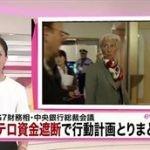 news every.サタデー 20160521