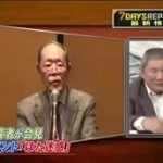 新・情報7daysニュースキャスター 20160521