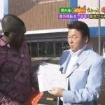 厳選いい宿&虎ノ門市場スペシャル 20160521