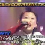 COUNT DOWN TV 20160521