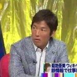 ワイドナB面【あなたが取り上げてほしいニュース】 20160522