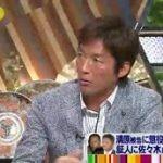 ワイドナショー【指原&バカリズム&長嶋一茂】 20160522