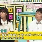 NHK俳句 俳句さく咲く! 題「若葉」 20160522